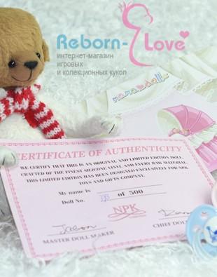 Свидетельство, сертификат